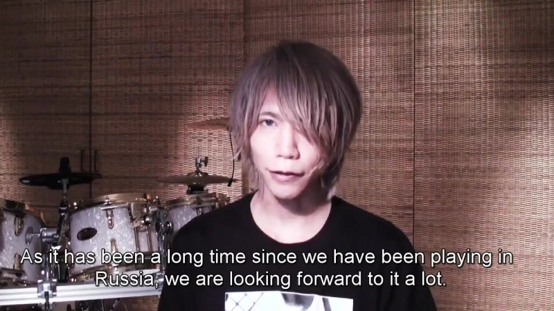 DIR EN GREY - Tour18 Wearing Human Skin Video Comment (St.Petersburg)