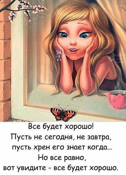 https://pp.userapi.com/c543104/v543104457/475ca/ctC2zVL7TBY.jpg
