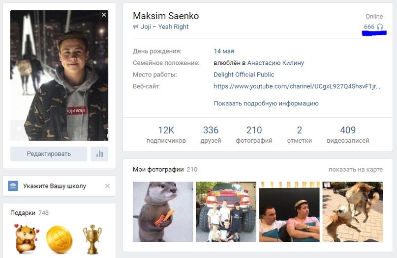 Maksim Saenko |