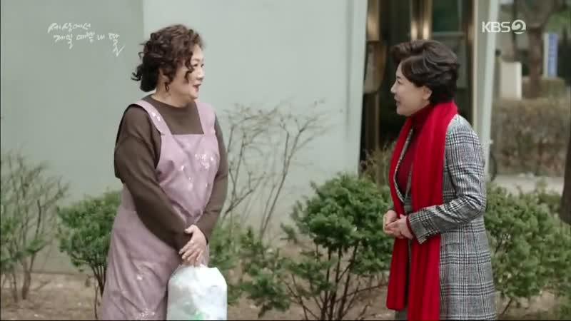 KBS2TV 주말드라마 [세상에서 제일 예쁜 내 딸] 7-8회 (일) 2019-03-31