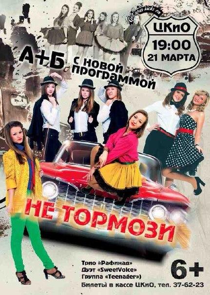 Гимназия №23 Иваново - Школы России