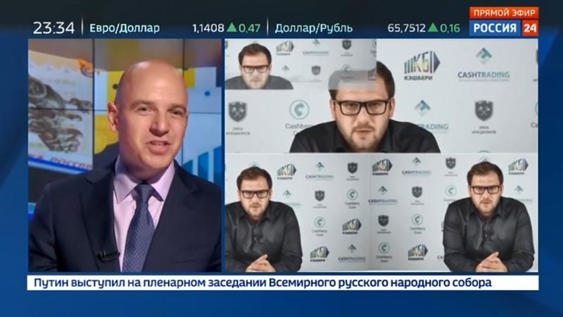 Основатель Кэшбери мошенник и лжец Э Резанов Бутылка шампанского Cashbery в СМИ 4 11 18г