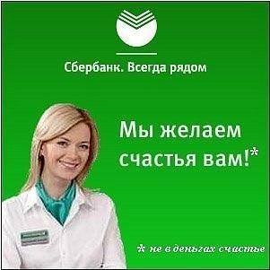 не в деньгах счастье http://www.creditbank.msk.ru/