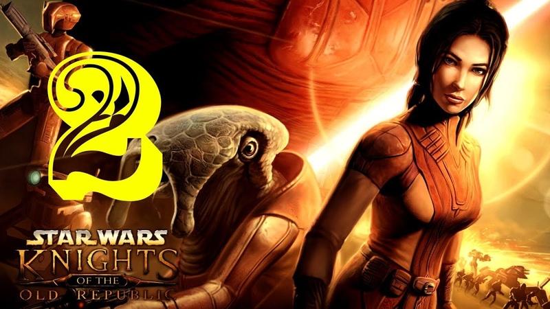 Прохождение Star Wars: Knights of the Old Republic - KOTOR 2 Оккупация Тариса