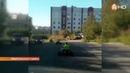 Дорожный беспредел «Дрифт трайк» шныряет под колёсами