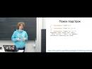 Лекция 4 Строки байты IO Программирование на Python