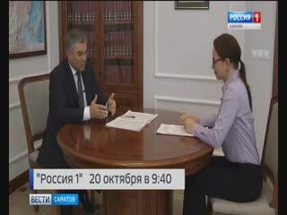 Анонс. Интервью с Вячеславом Володиным