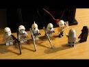 Лего Звёздные войны мультфильм. Часть 2.