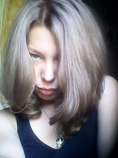 Полина Мирошниченко, 14 августа 1996, Минск, id168967066