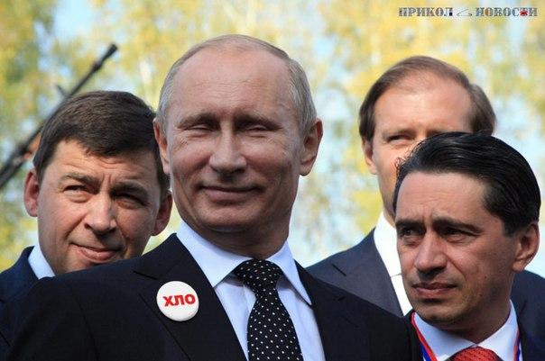 Военными интригами Путин воплощает в жизнь то, чего боится Россия, - Frankfurter Allgemeine - Цензор.НЕТ 4193