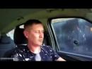 Водитель и «Оксана» 😂