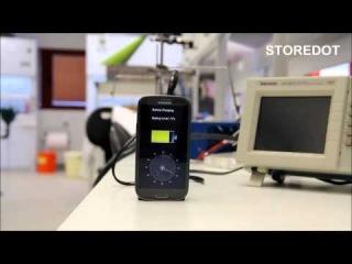 Батарея аккумулятор StoreDot | Быстрая зарядка смартфона за 30 секунд | Купить цена стоимость стоит