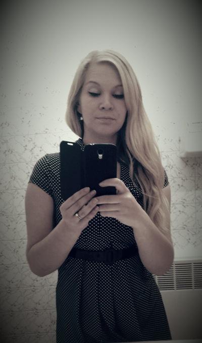 Jekaterina Andreevna