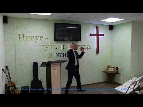 Воскресное служение 09.09.18г. Тема: В начале было Слово! Проповедует пастор Александр Сиверин.