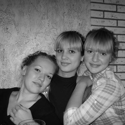 Анна Патласова, 26 июля 1997, Лысьва, id94686431