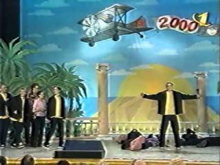 БГУ 2000 Сочи