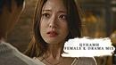 Female k-drama mix || цунами (tsunami)
