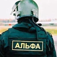 Анкета Армен Грозный