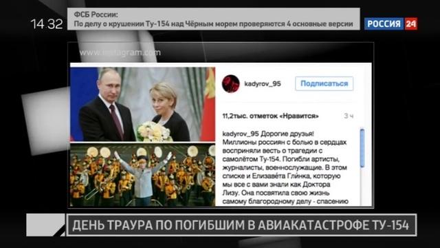 Новости на Россия 24 • Именем Елизаветы Глинки назовут детскую больницу Грозного