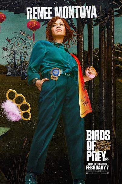 Опубликованы новые постеры «Хищных птиц» с Марго Робби