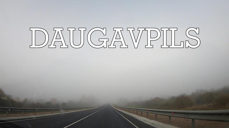 Россия-Беларусь-Даугавпилс. Латвийская шаурма. 18 в октябре. Туман. Кофе на заправках.