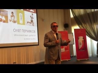 Как начать бизнес Jeunesse Презентация Пермякова О.Г. в Алматы
