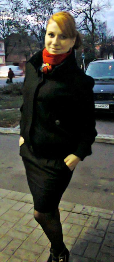 Наталия Печенюк, 30 марта , Житомир, id35794078