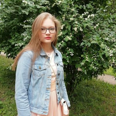 Ирина Тряхова