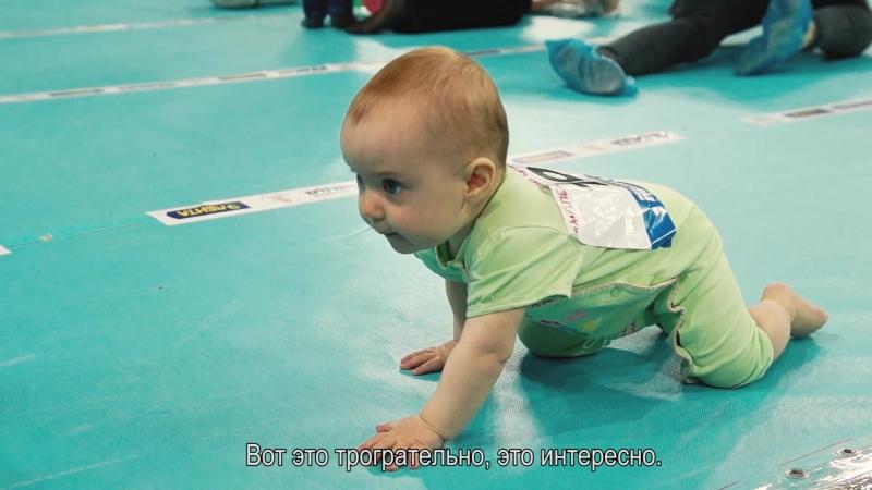 Чемпионат по бегу для малышей до 3 лет
