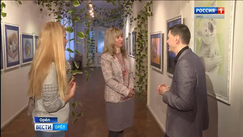В Орле открылась выставка московского художника-анималиста Сергея Строганова – «Посланники мира»