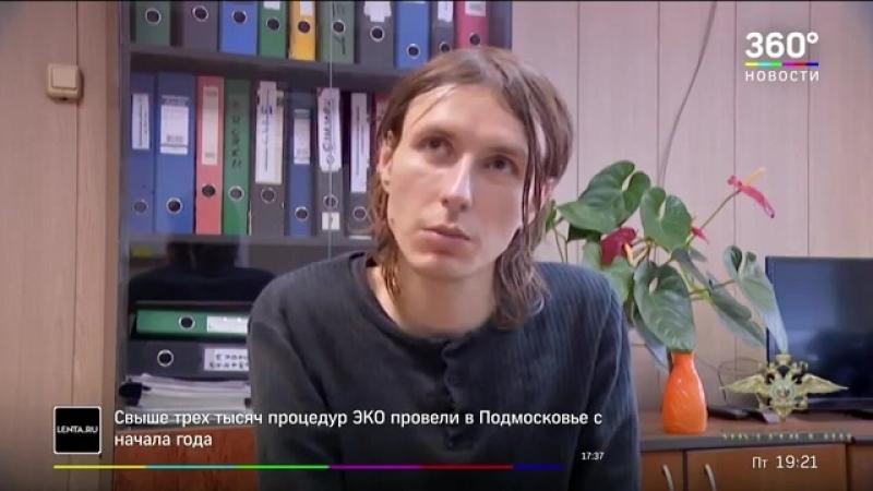 В Реутове задержали двух молодых людей которые рассылали фото и видео с аккаунта хабаровских живодерок
