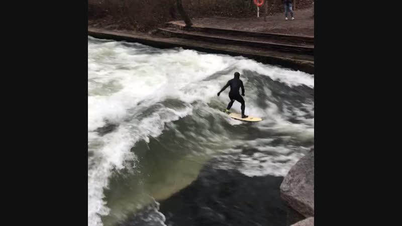 Мюнхен минус 1 градус сёрфинг экстрим центр