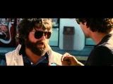 Мальчишник Часть 3 - Финальный русский трейлер - 2013 HD / The Hangover Part III - Trailer 2013