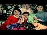 Les GAM'S ( Oui les filles ) 1963 HD