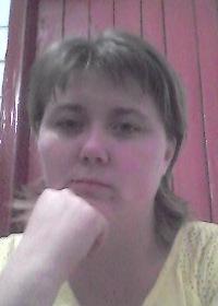 Татьяна Токарева, 15 января 1984, Калач, id193524197