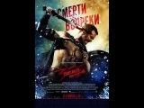 300 спартанцев: Расцвет империи. Русский трейлер №2 '2014'. HD