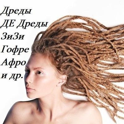 Катерина Мельник, 22 ноября , Санкт-Петербург, id89360833
