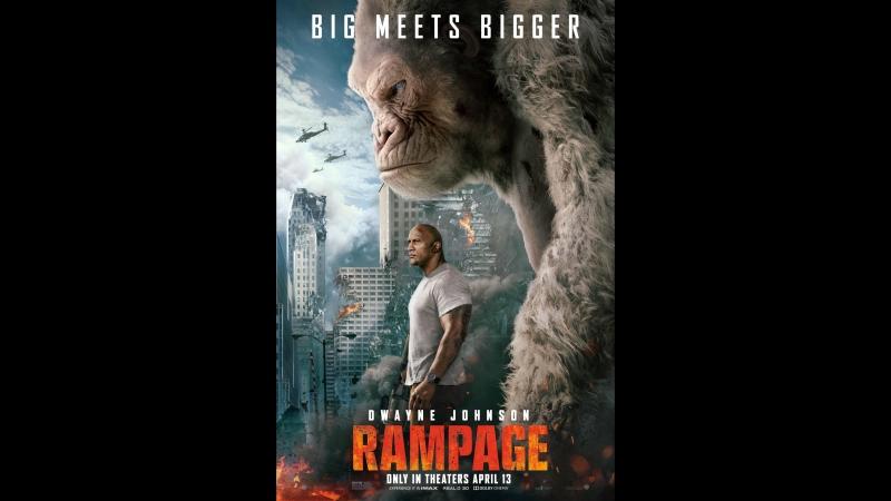 Рэмпейдж Офицальный трейлер (2018)(HD)