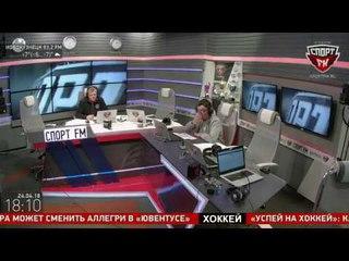 100% Футбола. А.Шмурнов о полуфиналах ЛЧ, Манчини и истории ЧМ. 24.04.2018
