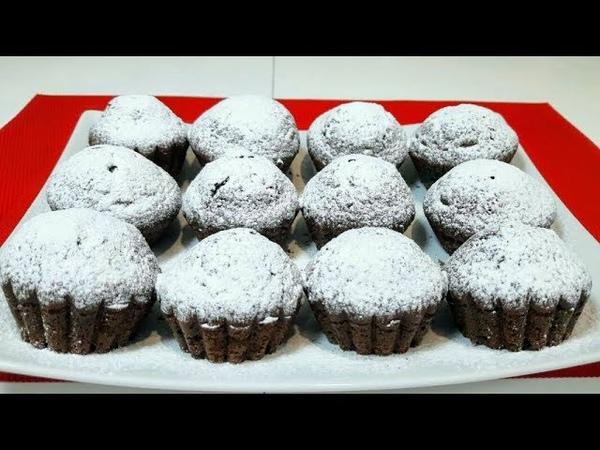 Шоколадные Кексы Маффины за 2 минут 15 минут выпечка Простой Рецепт Очень Вкусных Кексов Маффинов