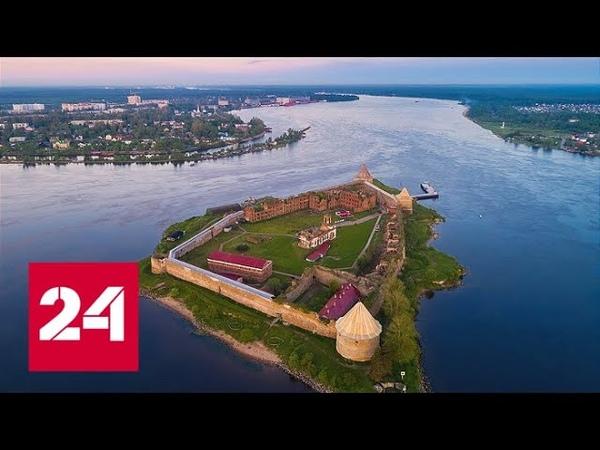 Дух истории: крепость Орешек - Россия 24