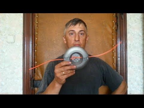 Вечная и удобнейшая косильная головка для мотокосы