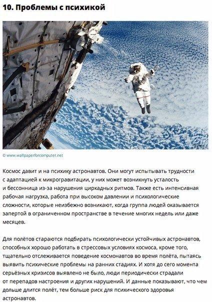 10 способов, которыми открытый космос может убить человека