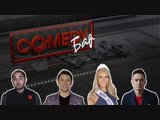 Comedy Бар | 3 выпуск