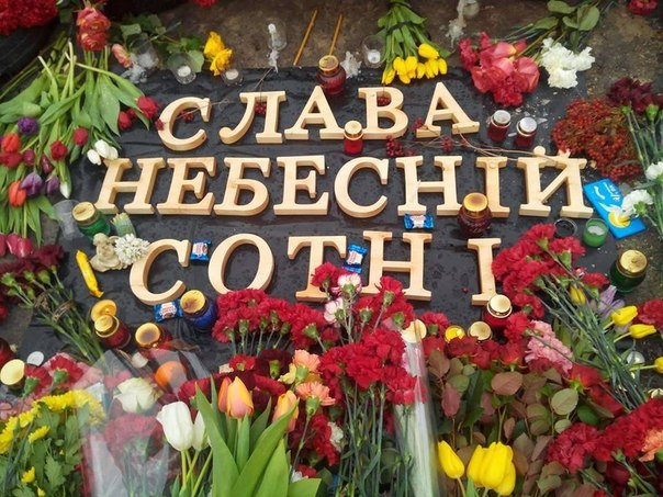Тысячи жителей Ивано-Франковска почтили память героев Небесной сотни - Цензор.НЕТ 914