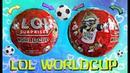 Куклы ЛОЛ Особая Серия! LOL FOOTBALL! ПОДАРОК Для ЗАБИВАКИ! FIFA WORLDCUP 2018 / Alisa Kids TV