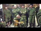 Временно ✌️ - Армейские песни под гитару - И там где Северный кавказ