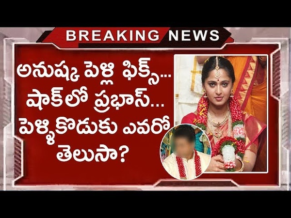 Anushka Parents Refuse Prabhas Family Krishnam Raju Serious On Prabhas Anushka Tollywood Nagar
