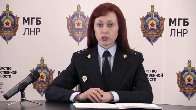 МГБ ЛНР установлены командиры «ООС», причастные к военной агрессии на Донбассе