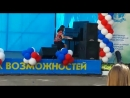 фестиваль жизнь безграничных возможностей п.Чайковский баба яга